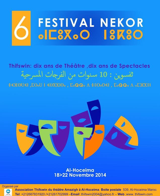 Festival Nekor pour le théâtre Al Hoceima 2014