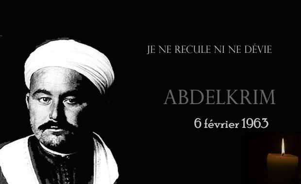 52ème Anniversaire de la mort de Abdelkarim El Khattabi (Mulay Muhend)